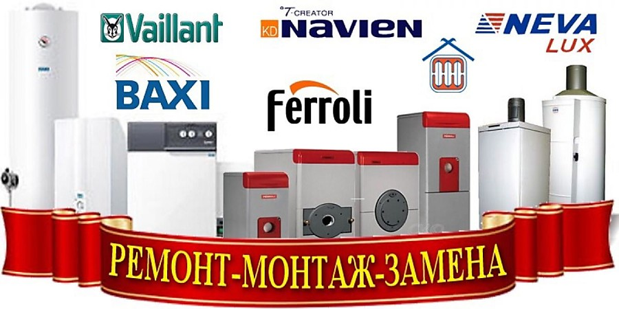 Датчик T7335 D1123 накладной Ferroli, Ariston, Bosch, Hermann